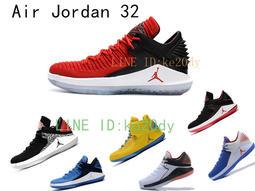 限時特賣NIKE AIR JORDAN XXXII籃球鞋 喬丹32代 喬丹31代 jordan31 jordan32男鞋