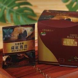 東昇嚴選 藏紅鴛鴦 蜜香紅茶加咖啡 阿拉比卡 無毒咖啡/商業週刊報導