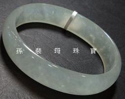 孫裴筠珠寶~天然緬甸玉【A貨】冰種,翡翠玉手鐲~特價450000元~(01Z159095)