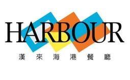 漢來海港 平日 下午茶/晚餐/午餐 餐券 2020年券 可直接下標