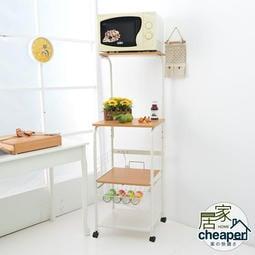 【居家cheaper】電器廚房收納置物架(大) /收納櫃/層架鐵架/衣架/行李箱架