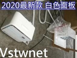 [手機智能WIFI控制]台灣110V電壓 1P分離式冷氣機分體移動冷氣機 移動空調 (冷媒接管可以自行拆裝) 移動冷氣
