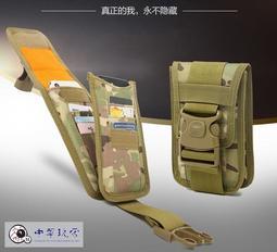 《中華玩家》P89型Molle系統多功能戰術雙層手機袋/戶外休閒6吋手機腰包-【CP~多地型迷彩Multicam】