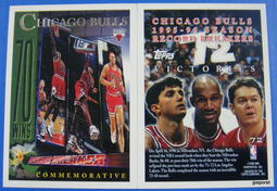 1996 Topps Commemorative Bulls 70 Wins Jordan #72