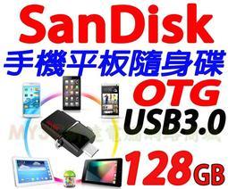 SanDisk 手機隨身碟 128G SDDD2 128GB 雙用 平板 OTG 隨身碟 另有 32G 64G 256G