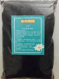 【金田國際】 培養土系列-蚯蚓糞便堆肥 (每包50元) B011
