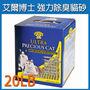 【PChome 24h購物】 【艾爾博士】強力除臭貓沙-20LB DEAKNY-A9006QCAT