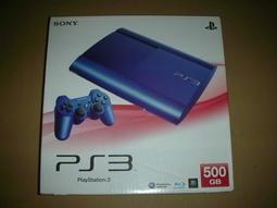 PS3主機 4007C型 500GB 石青藍 二手品