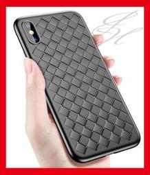 【現貨~】任選2件折10元❤送鏡頭貼❤簡約編織紋 散熱 iphone xr手機殼 6/6S/7/8 Plus『JH小舖』