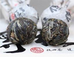 普洱茶生茶{彩程} 2014年 傳程 手工龍珠 古樹茶 10克 沱茶