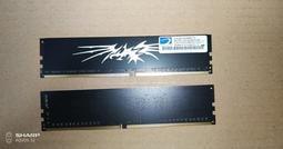 【賣可小舖】全新 勤茂 DDR4-2133 4G 499元  桌上型記憶體 (同批-最高相容性 )