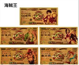跨境定制日本經典動漫系列卡通金箔防水紀念鈔
