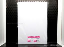 【圓融文具小妹】台灣製造 A4 圖畫紙 畫圖紙 140磅 100張入( 厚 ) 學校 美術班專用.優惠實施中...^_^