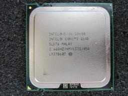 Intel Core 2 Quad Q8400 2.66GHz/4M/1333 (四核心) 775腳位