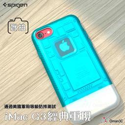 出清 SGP 防偽標籤 正版公司貨 Classic C1 iPhoneX 7 8 Plus 十週年紀念款手機殼 防摔殼