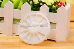 💎美甲【 12格圓盤-空盒】 6cm 專用小鑽石空盒 12格 轉盤 空盒 鑽盒 美甲材料~G11-7