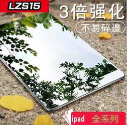 ipad全系列玻璃膜iPad mini1/2/3 iPad mini4 IPad2/3/4 iPad pro10.5 i