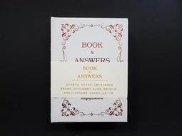 全新現貨---答案之書新款精裝硬皮中文版小清新日記本禮品人生解答書--櫻花白