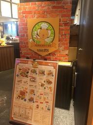 【現貨】日本  庫洛魔法使 主題餐廳 紀念玻璃瓶 附特典 可魯 小可 小櫻 知世