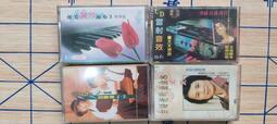 台語歌曲+演奏曲卡帶4片全新未拆【一片400】