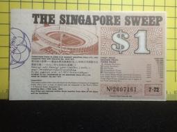 [收藏小品]-1972年 星加坡大彩票彩券 U335