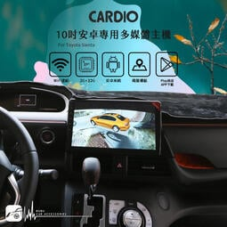 M6r TOYOTA Sienta【CARDIO 360度環景輔助系統3D版】環景系統全觸控操作|BuBu車用品