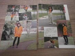 E1315  雜誌內頁 王祖賢齊秦   2張2頁