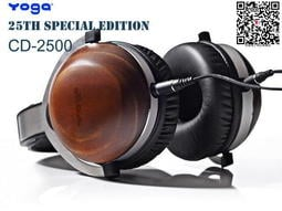 YOGA CD2500 CD-2500 25th 特別版 原木耳罩式耳機 公司貨 另售 德律風根 Audion 愷威電子
