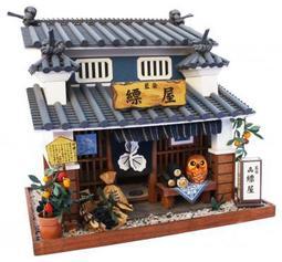 免運! 日本製 超精緻 DIY 袖珍屋 娃娃屋 迷你屋 模型屋 手工 材料包 8615 藍染屋 日本帶回 現貨