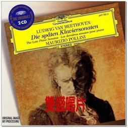 **Encore**(CD)貝多芬: 第28~32號鋼琴奏鳴曲 波里尼[2片裝] 449740-2//新品// S009