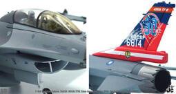 <現貨/最新款>1/72 台灣空軍 F16 ROCAF F16B F-16 金屬完成品
