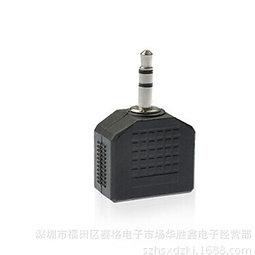 [庫存20200203]一分二音頻轉接頭情侶分線器3.5轉3.5電腦耳機轉換頭介面音頻頭 A5.0308 [334558]