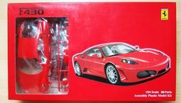 FUJIMI 1/24 Ferrari F430 附 蝕刻片