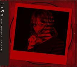 代購 LiSA  LiSA 赤い罠(who loves it?)/ADAMAS 初回生產限定盤 日本版 CD+DVD