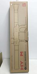 日本帶回 BANDAI 機動戦士鋼彈 HY2M 1/12 ZAKU BAZOOKA 薩克專用 巴祖卡火箭筒