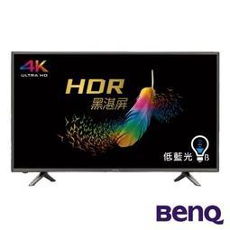BenQ 50吋 護眼4K HDR智慧連網液晶電視 50JM700 尾盤貨~請確認安裝地區49MR700/J50-700
