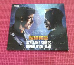 D52~超級戰警~電影VCD~席維斯史特龍 .衛斯理史奈普 .珊卓布拉克