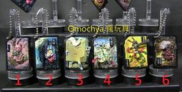 ◣瘋玩具◥尋寶區/轉蛋出清/妖怪物語-妖怪村-妖怪繪札-陰陽繪卷-3D吊牌吊飾鑰匙圈(2919E)