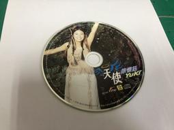 二手裸片 CD 專輯 滾石 徐懷鈺 天使+微軟超級遊戲陪你玩 2片裝 <Z93>