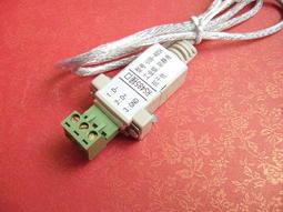 USB轉RS485,RS485轉USB