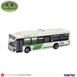 【Good Toy】TOMYTEC 287544 巴士系列 1/80  千葉内陸巴士 TOMIX巴士