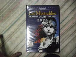 絕版收藏 悲慘世界 Les Miserables 十週年 10周年紀念演唱會 (3片VCD