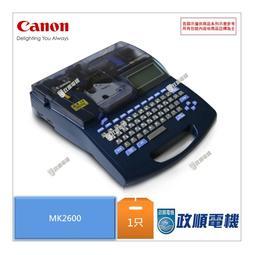 Mk2600 佳能牌 Canon線號印字機,套管印字機,手提式印字機,打字機,標籤機-政順電機.電料.自動控制
