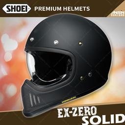 [安信騎士] 日本 SHOEI EX-ZERO 素色 消光黑 全罩 安全帽 復古越野 山車帽 哈雷