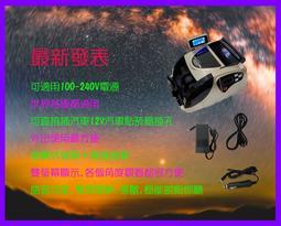 送防塵套 車載點驗鈔機 最小最輕 旋轉液晶雙螢幕 5磁頭+多國幣+永久保固5磁頭多工AI數位點驗鈔機)110V 220V