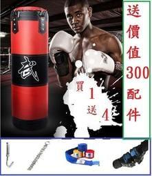 沙包 沙袋 拳擊  拳擊手套 手套 重量訓練 單槓 trx