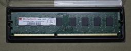 strontium  DDR3-1600 4G