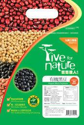 九陽      Live for Nature     有機黑豆      100g x 6小包(600g )