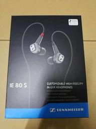 【Gshop】現貨_Amazon直寄_Sennheiser IE80S 聲海 入耳式旗艦耳機 二年保固