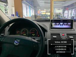 辰祐汽車音響 Volvo XC90 專用8.8吋安卓機 通用盲點系統 3D高清環景系統